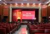 Hội nghị tổng kết chuyên án truy xét 219D